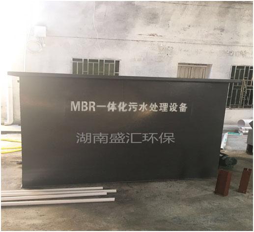 MBR一体化必威体育网页登录设备