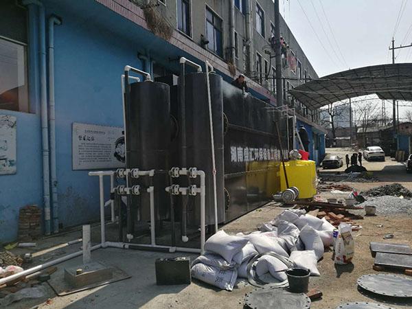 郴州市阳光餐具消毒污水治理项目