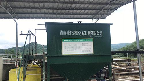 宜章县制竹厂必威体育网页登录工程